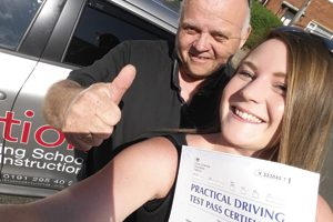pupil passed first time